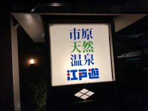 image5670